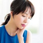 戸田恵梨香 体重 身長